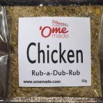 Chicken Rub-a-Dub-Rub
