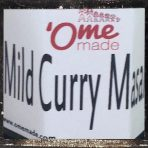 Mild Curry Masala